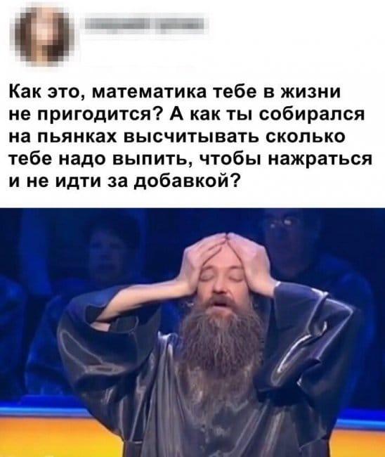 auto_02-001559494565_mixmovie_ru_2019052648_00042.jpg