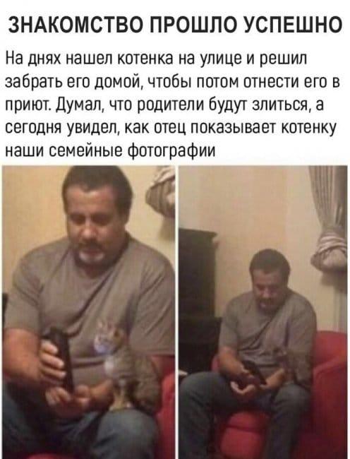 auto_02-001559494618_mixmovie_ru_2019052646_00087.jpg