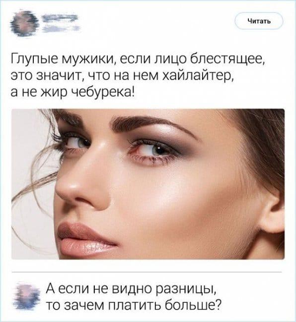 auto_02-001559494618_mixmovie_ru_2019052648_00004.jpg