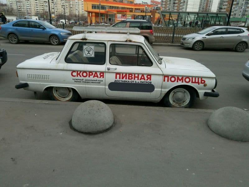 Как по фото понять, что это Россия