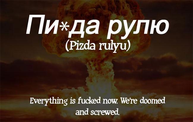 Лингвистическая минутка на урод.ру
