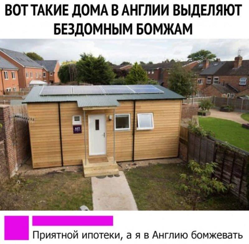 auto_09-28podborka_vecher_30_3_800x785.jpg