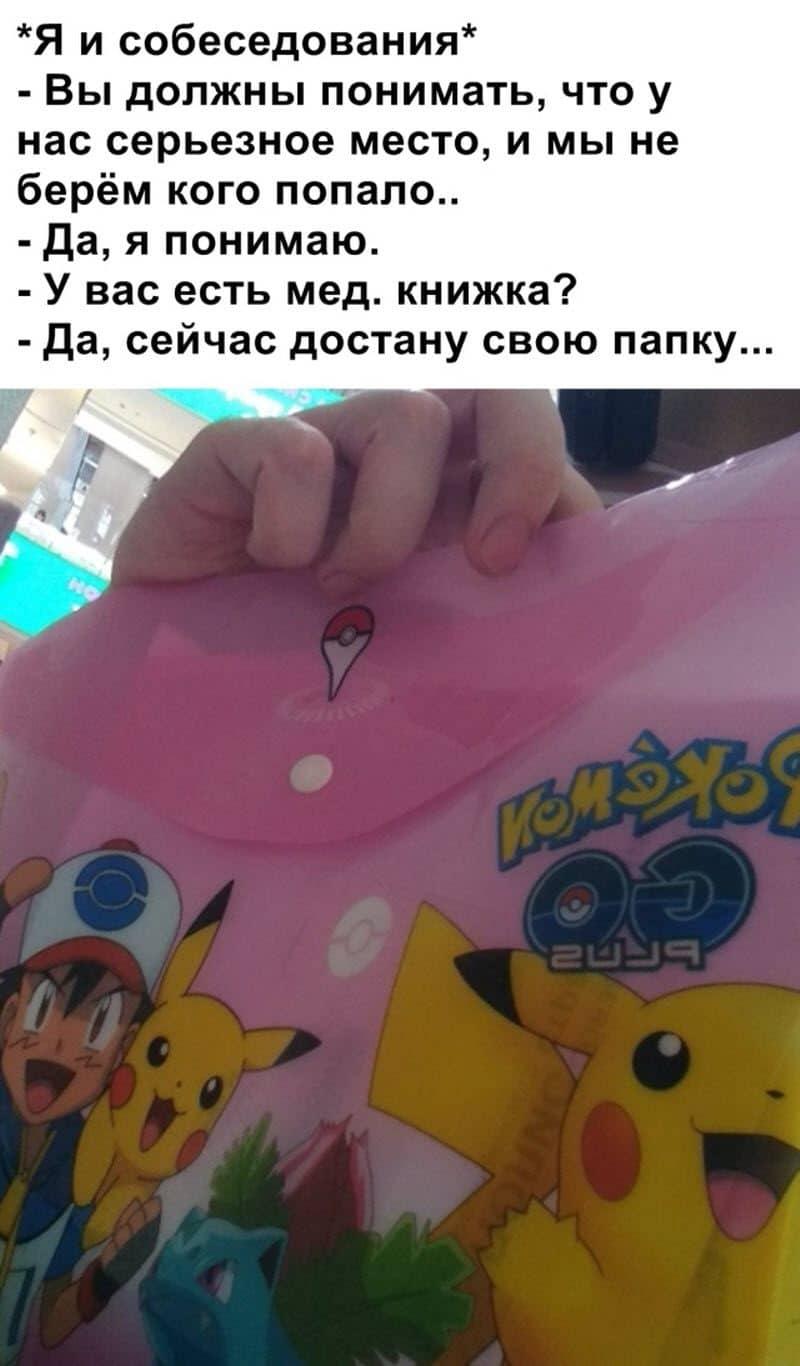 auto_12-121_13_10_800x1366.jpg