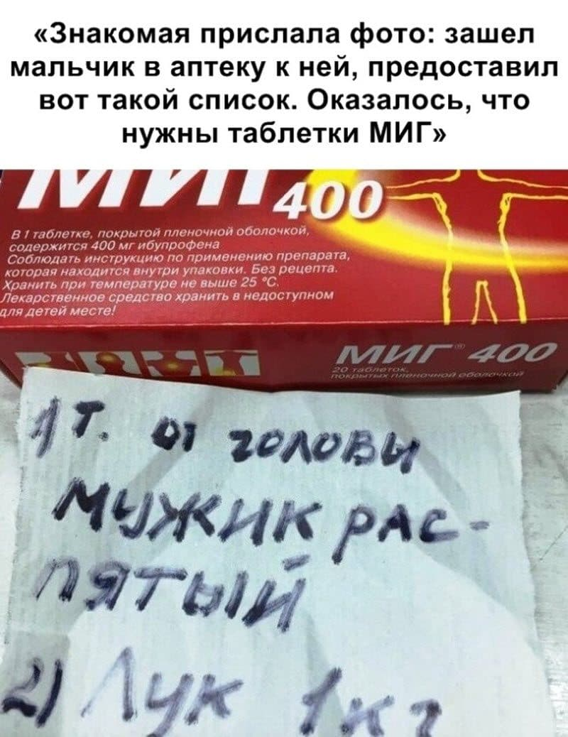 auto_12-12podb_vecher_14_5_800x1038.jpg