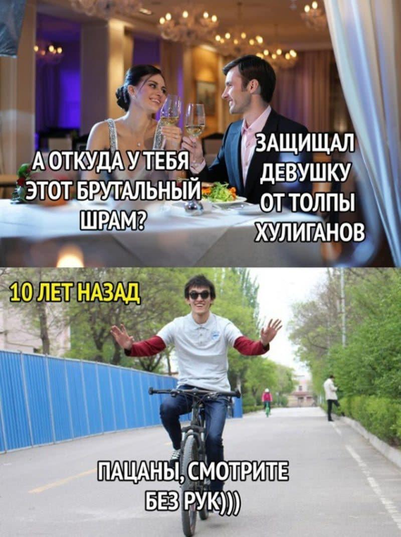 auto_17-07podborka_vecher_13_1_800x1070.jpg