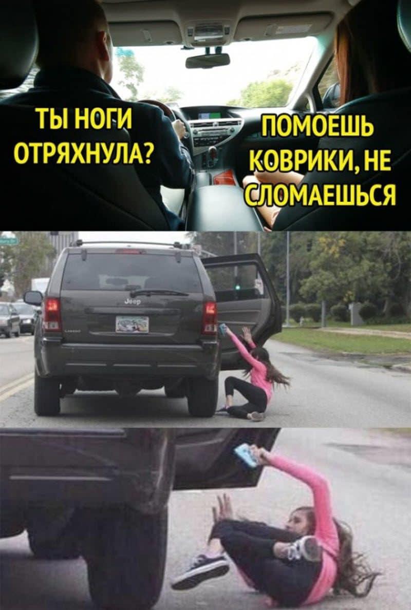 auto_17-07podborka_vecher_24_1_800x1188.jpg
