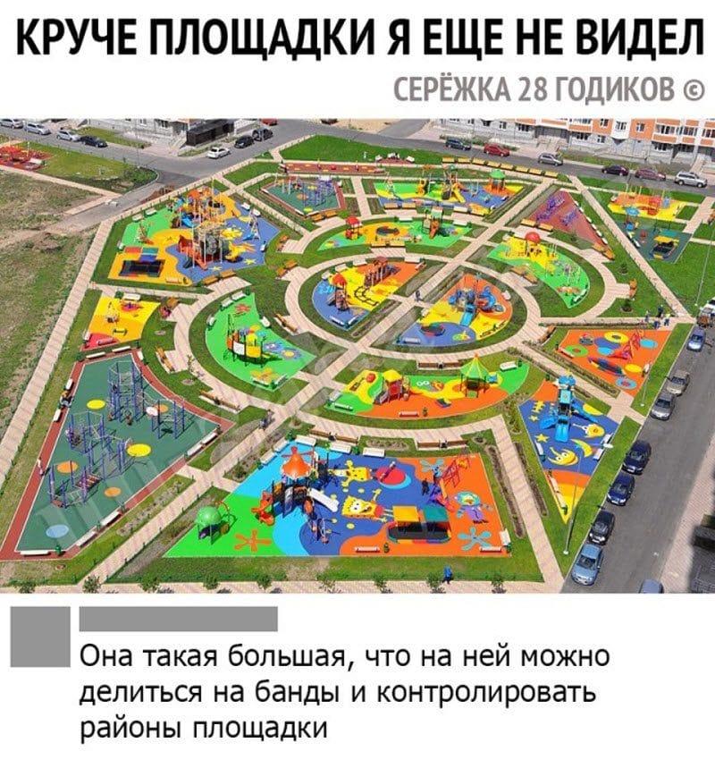 auto_17-07podborka_vecher_25_1_800x850.jpg