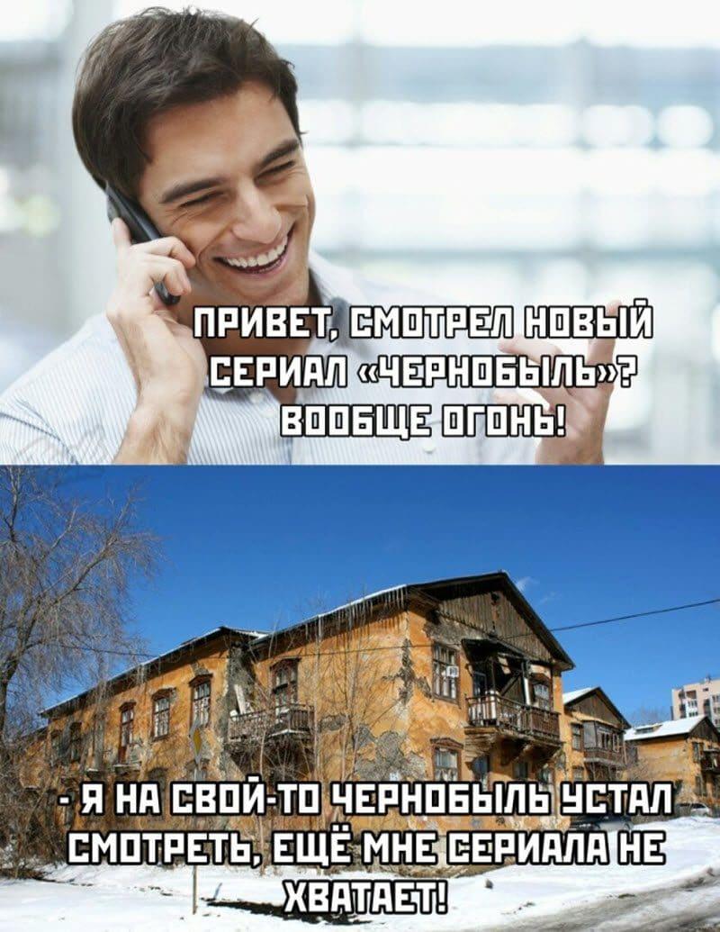 auto_17-36podb_vecher_29_3_800x1035.jpg