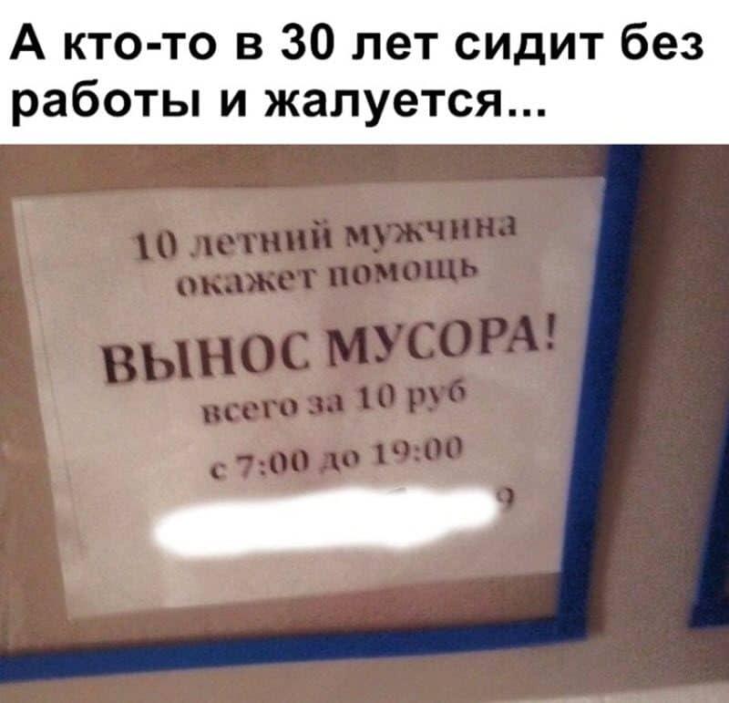 auto_17-511_11_9_800x771.jpg