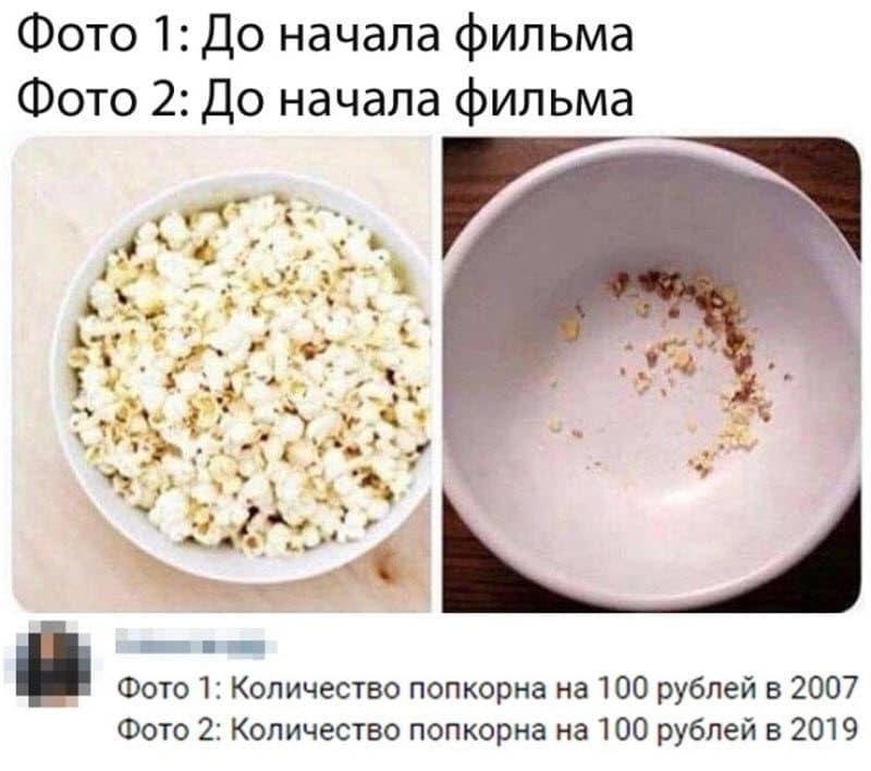 auto_17-511_20_7_800x708.jpg