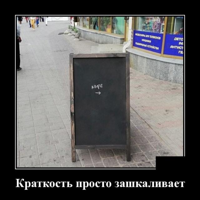 demotivatory-demotivator-smeshnye-demotivatory-demotivator-so-smyslom_7164576040-1