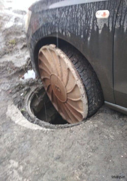 Литые диски на автомобиле  Приколы