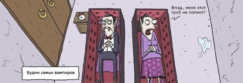 Упоротый юмор                      Интересное