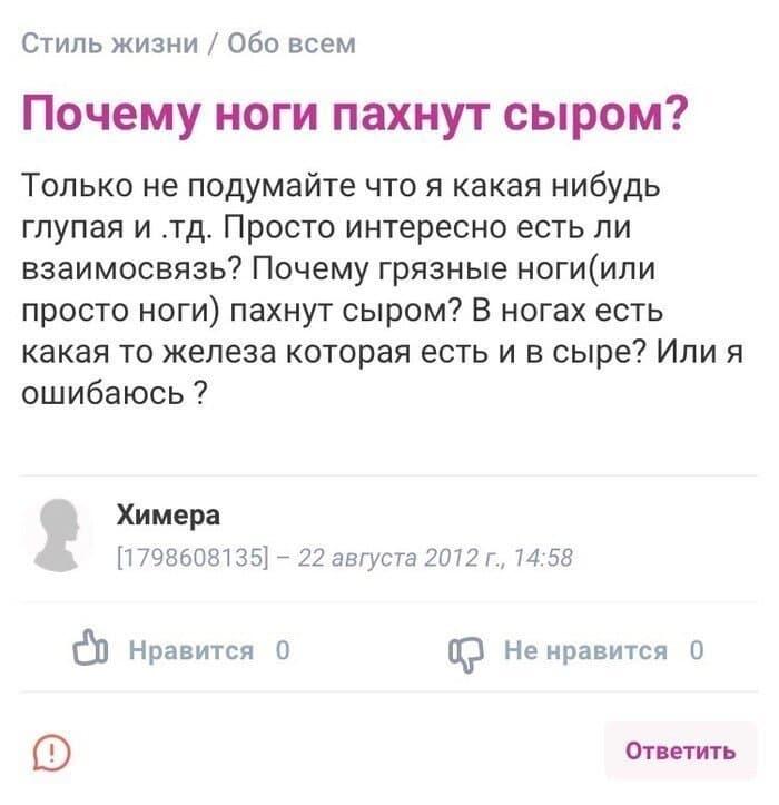 okruglyayutsya-glaza-kotoryh-kartinki-smeshnye-kartinki-fotoprikoly