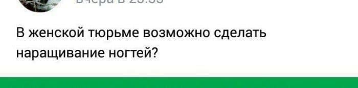 okruglyayutsya-glaza-kotoryh-kartinki-smeshnye-kartinki-fotoprikoly_632859385-1
