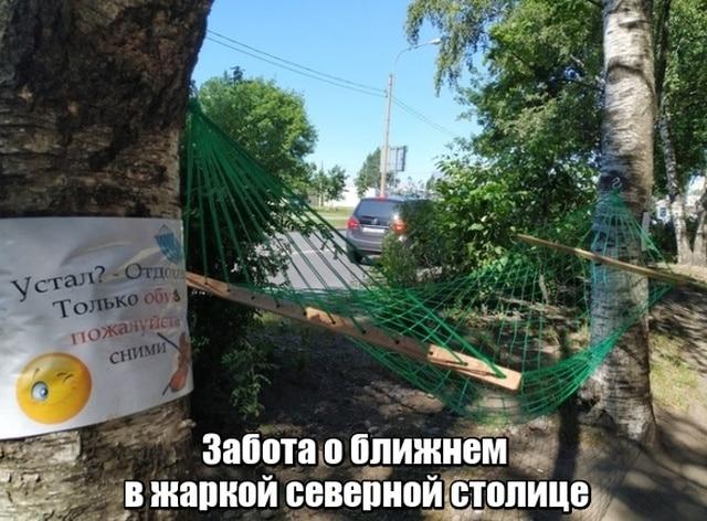 podborka_vecher_01-3