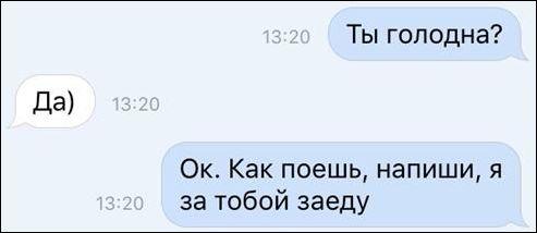 smeshnie_kommenti_zapilili.ru_1-1