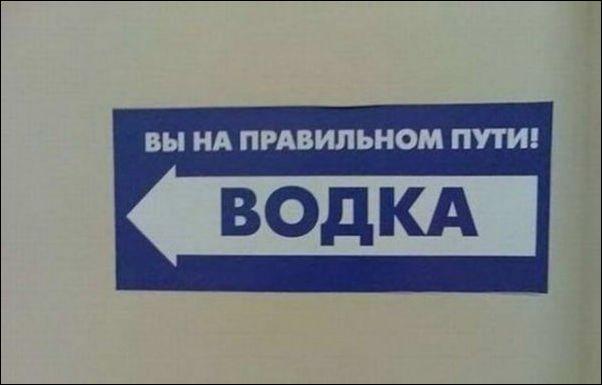 smeshnie_marazmi_zapilili.ru_1-1