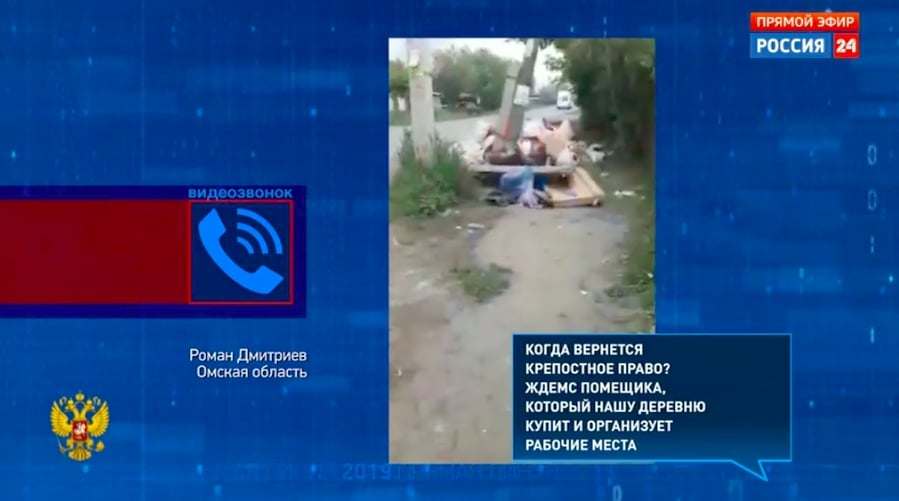 Snimok-ekrana-2019-06-20-v-13.04.52.png
