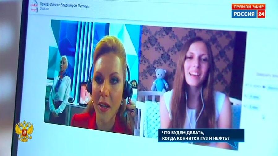 Snimok-ekrana-2019-06-20-v-13.12.54.png