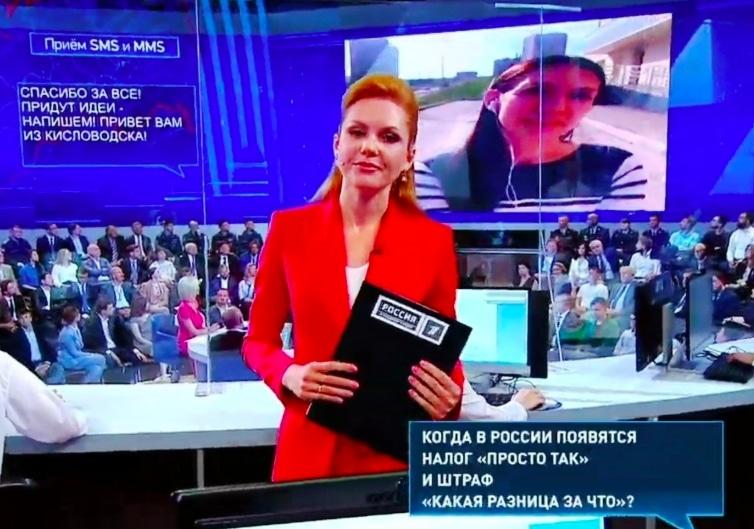 Snimok-ekrana-2019-06-20-v-14.55.02.png