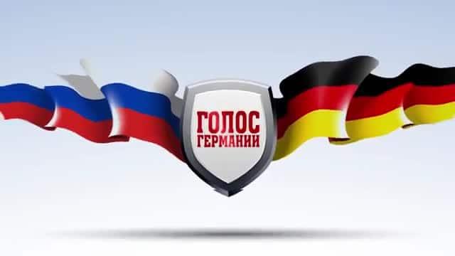 V_ES_on_sobralsya__Privet_Zelenskomu_ot_kolleg_iz_Durdoma_Golos_Germanii.mp4.jpg