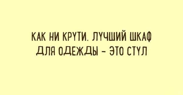 vsya-pravda-o-muzhchinax-v-otkrytkax-1-1