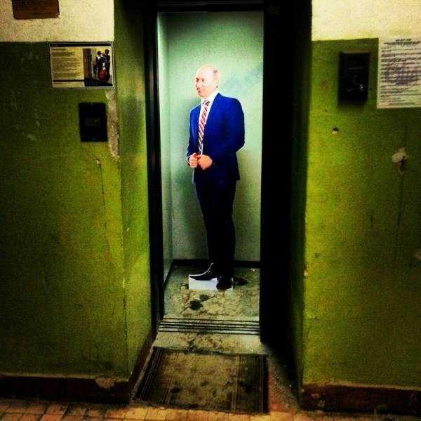 фото путина в лифте