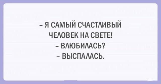 zhenskaya-logika-s-kotoroj-slozhno-posporit-v-otkrytkax-1-1