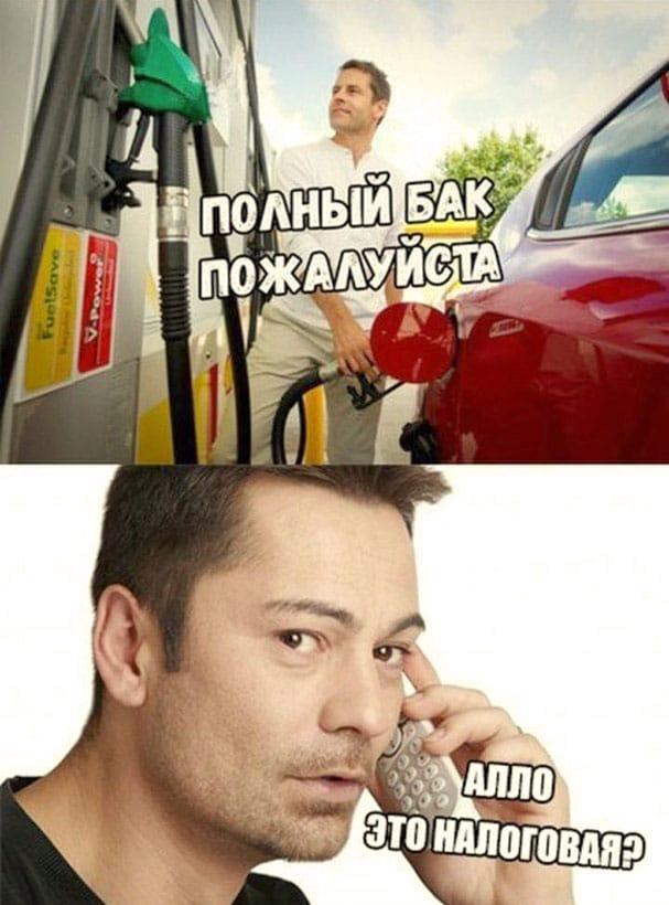 Смешные Автоприколы и юмор из жизни водителя