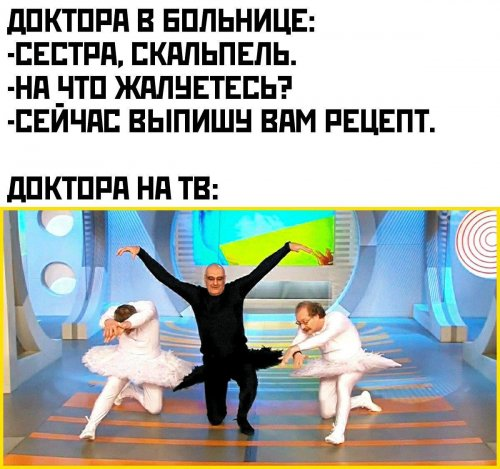 1563045576_prikoly-12-1