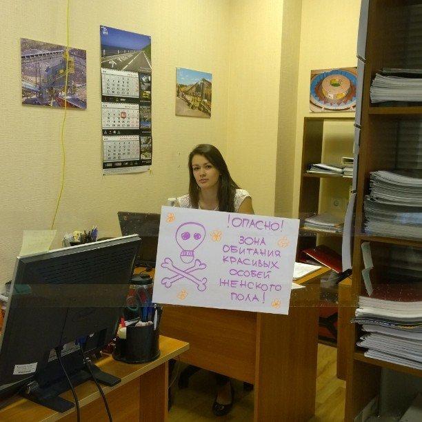 Офисные приколы (14фото)