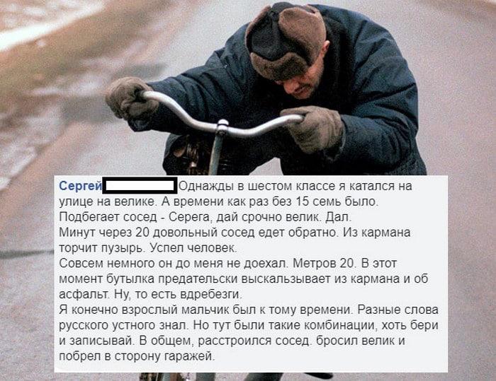 alkogolya-prodazhu-ogranichennuyu-kartinki-smeshnye-kartinki-fotoprikoly