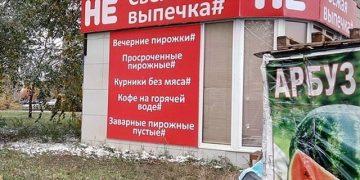 magazinov-uspeh-vladelcev-kartinki-smeshnye-kartinki-fotoprikoly_4576188258-1