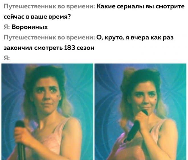 memy-puteshestvennik-vo-vremeni-11-e1563272337202.jpg