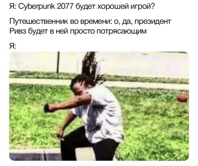 memy-puteshestvennik-vo-vremeni-4-e1563272422596.jpg