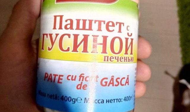 pecheni-gusinoy-pashtet-kartinki-smeshnye-kartinki-fotoprikoly_8545628065-1