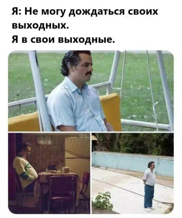 smotrim.net_foto-prikoly-na-subbotu_1-1