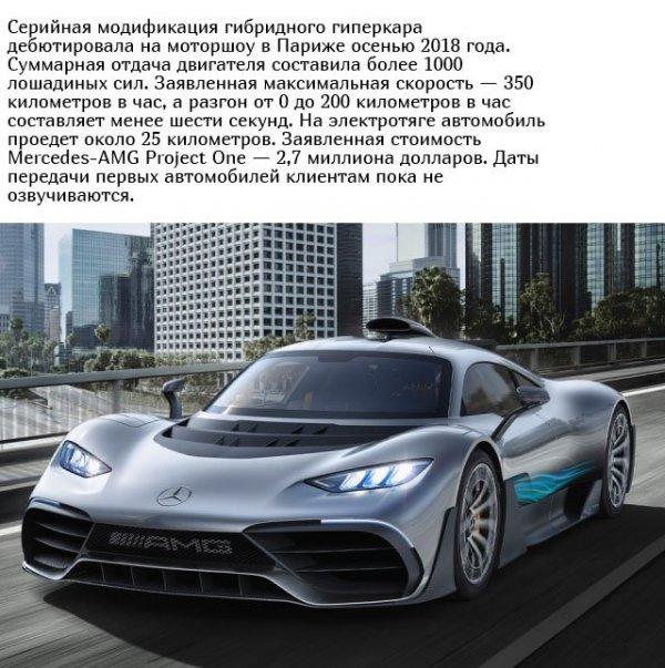superkary-chistye-ekologicheski-avto-avto-kartinki-avto-video-motocikly