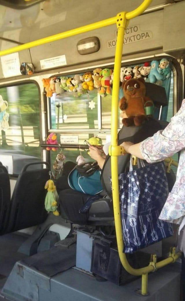 место кондуктора в троллейбусе
