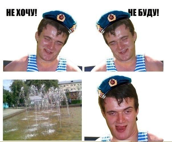 prikolnie_foto_vdv_zapilili.ru_1-1