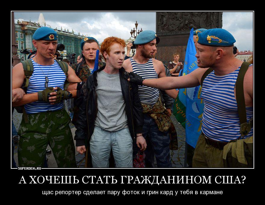 фокусированно, прикольные картинки вдв украина вихрь разрушил несколько