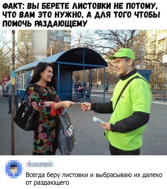 setey-socialnyh-kommentarii-kartinki-smeshnye-kartinki-fotoprikoly_33673663-1