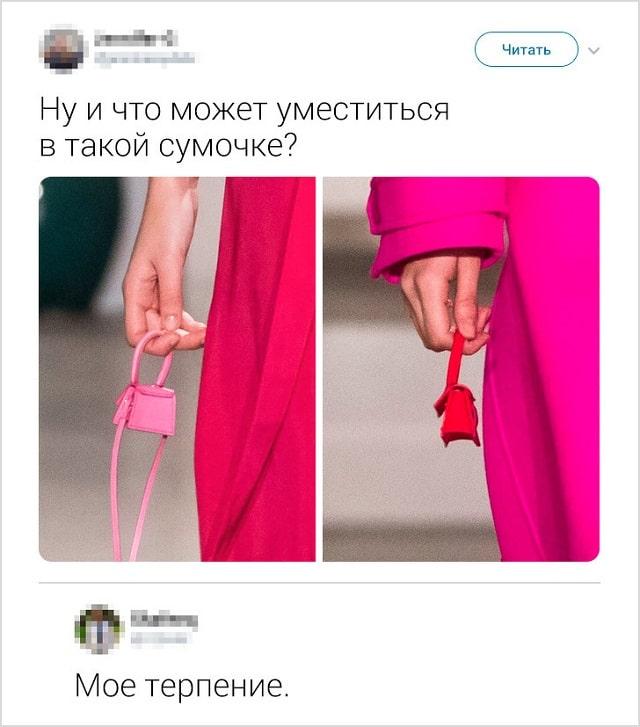 socsetey-polzovateley-tvitov-kartinki-smeshnye-kartinki-fotoprikoly