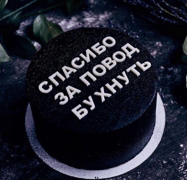 yumora-chernogo-lyubiteley-kartinki-smeshnye-kartinki-fotoprikoly