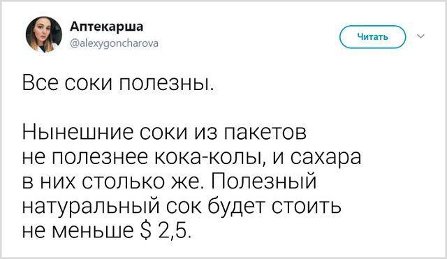 118596_5651.jpg