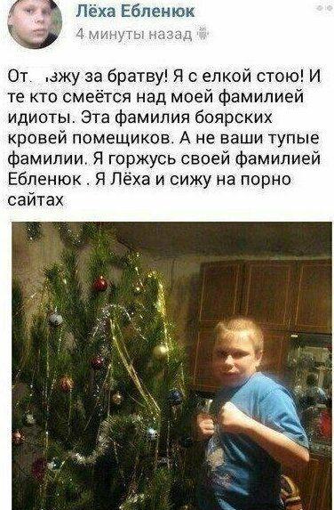 181650_18_trinixy_ru.jpg
