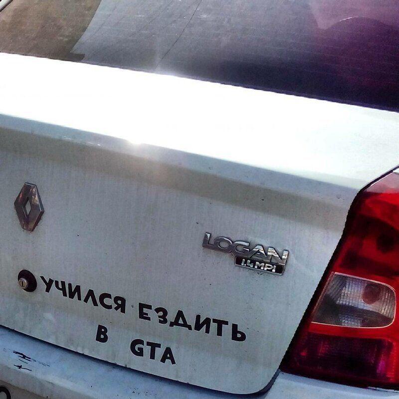181703_17_trinixy_ru.jpg