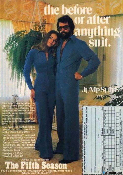 Коллекции модной одежды 70-х годов (9 фото)