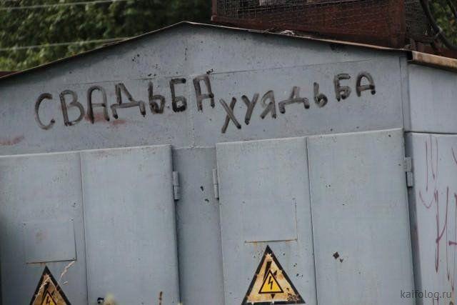 И снова русские приколы (35 фото)